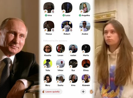 Vladimir Putin's Alleged Daughter Joins Clubhouse